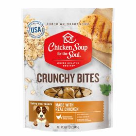 12oz CSS CB Chkn Bisc. Dog Treat
