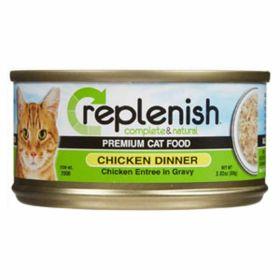 Chicken Dinner Cat Can 2.8 OZ. 24/CS
