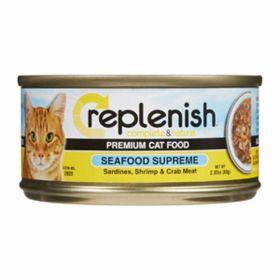 Seafood Supreme Cat Can 2.8 OZ 24/CS
