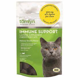 IMMUNE SUPPORT L-LYSINE CHEWS 30 CT.